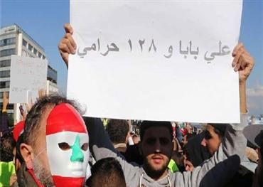 موجة غضب اللبنانيين تصمد أمام مراوغة النخب السياسية