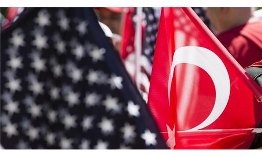 تركيا تفرض رسوم على البضائع الأمريكية تصل إلى 140%