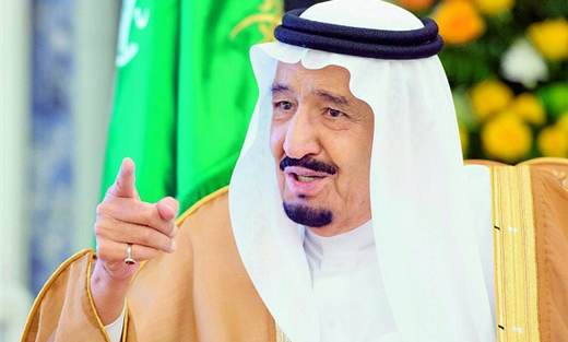 السعودية تأمل تجديد الهدنة بين الحكومة الأفغانية وطالبان