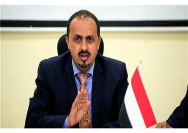 الإرياني: ميليشيا الحوثي انتقمت لسليماني بقصف مسجد!