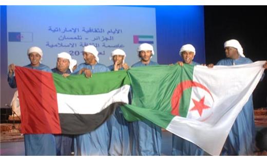 الجزائر والإمارات يحتويان أزمة تصريحات حاكم الشارقة