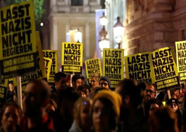 النمسا معقل التطرف اليميني في أوروبا