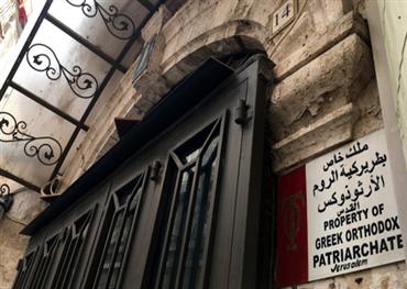 الكنيسة الارثوذكسية وصفقات بيع الأراضي المقدسية