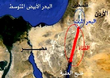 قناة التطبيع العربي الصهيوني