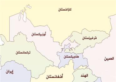 دول آسيا الوسطى بعد ربع قرن من الاستقلال