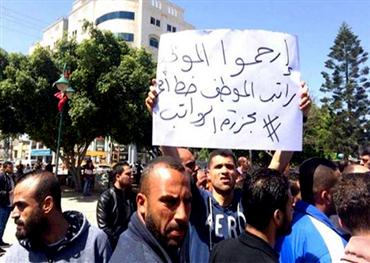 أبو مازن وغـزة: الفعل ورد الفعل