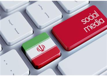 المال الإيراني وصناعة الرأي العام