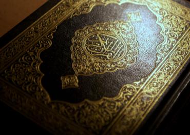 أزمة العقلانيين العصريين مع النص القرآني  (تأويل آيات يأجوج ومأجوج أنموذجا)