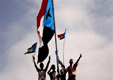 صراع الهوية في جنوب اليمن