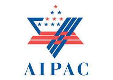 (إيباك) اللجنة الأميركية للشؤون العامة لإسرائيل