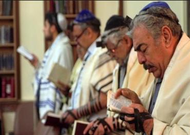 الأقلية اليهودية في إيران حقائق ودلالات