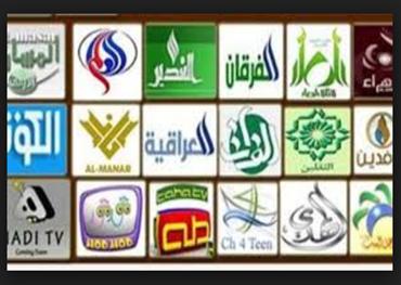 حرب الدعاية الإيرانية