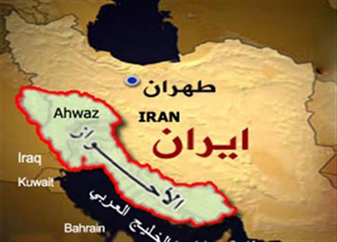 الأحواز قضية العرب المنسية 710506082014025333.jpg