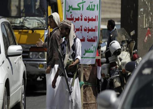 سقوط صنعاء وتلاشي الدولة اليمنية!! 710515102014090633.jpg