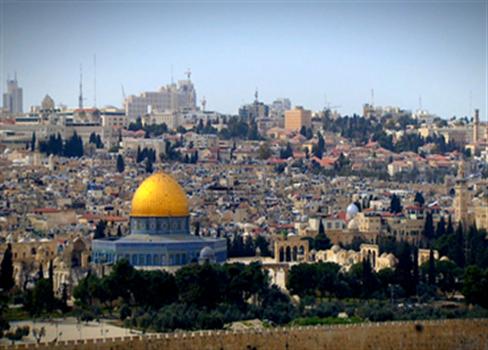 المدينة المقدسة صفيح ساخن 710523102014041402.jpg