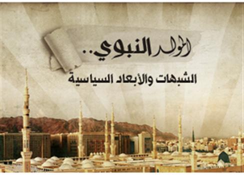 يحارب الإسلام الداخل 809031433112531.jpg