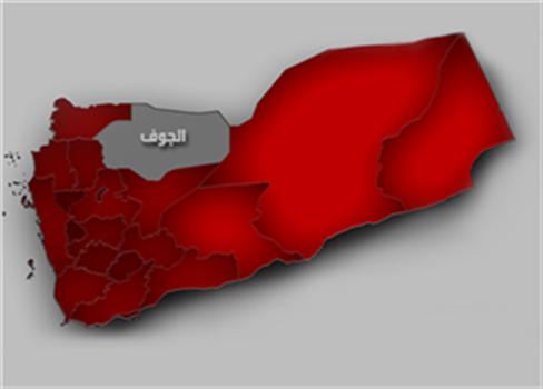 تكون الجوف اليمنية مقبرة للحوثي؟! 818092014094115.png