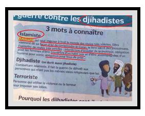 هكذا أطفال فرنسا f02.png