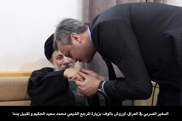 السفير الصربي يقبل يد المرجع الايراني