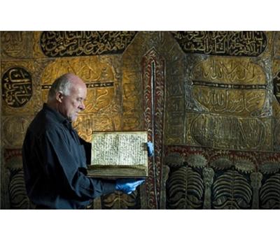 أقدم نسخة القرآن 152911112014085753.jpg