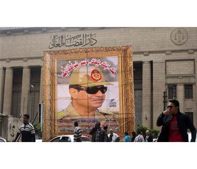 عزل60 قاضيا مصريا 152920102014070314.jpg