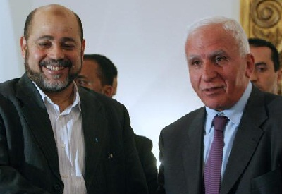 مفاوضات فلسطينية صهيونية 2014361.jpg