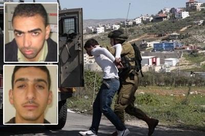 الإحتلال يغتال فلسطينيين 2014385.jpg