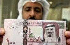 "<strong><span style=""font-family: Times New Roman"">السعودية تصادق على ميزانية العام 2012 بقيمة 7.2 مليار ريال</span></strong>"