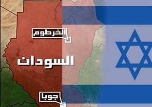 الحركة الشعبية السودانية ترتمي في أحضان ( إسرائيل)