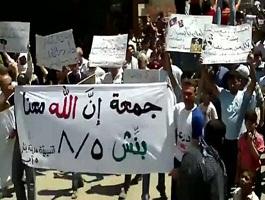 24 قتيل برصاص الجيش السوري
