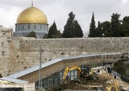 قرار إسرائيلي بهدم جسر المغاربة