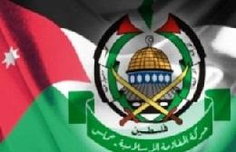 الأردن تتحدث عن صفحة جديدة مع حماس