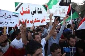 سوريا : 40 قتيل في (جمعة الحظر الجوي)