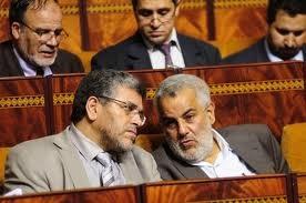العدالة والتنمية المغربي يقول إنه فاز في الإنتخابات